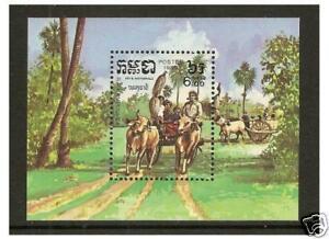 Kampuchea - 1985 National Festival sheet - MNH - SG MS589