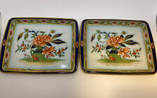 Vintage Daher Decorated Ware Floral Tin Trays Made in England Set Of 2