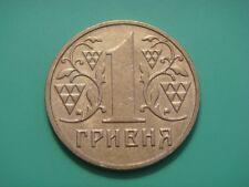Ukraine 1 Grivna , 1 Grivnia, 2002