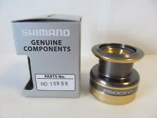 SHIMANO SPARE SPOOL TO FIT EXAGE 2500 FD (RD 15959)