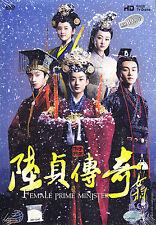 Female Prime Minister / Lu Zhen Chuan Qi DVD with Good English Subtitle