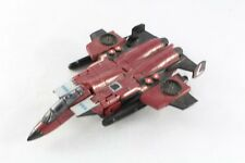 Transformers Botcon 2007 Games Of Deception Thrust Glued Tail Wing