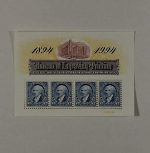 US SCOTT 2875 BUREAU OF ENGRAVING AND PRINTING PANE OF 4 STAMPS $2.00 FACE MNH