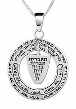 Amulet to Protect Against the Sitra Achra Kabbalah Pentacle Amulet Silver 925