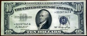 1953 $10 SILVER CERTIFICATE ** STAR NOTE ** ~ NICE BRIGHT CHOICE AU  ABOUT UNC