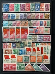 China Stamps 1949 4 pages with old stamps