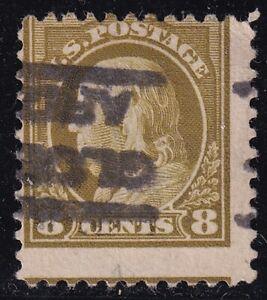 US STAMP #508 – 1917 8c Franklin, used misperf error, precancel inverted used