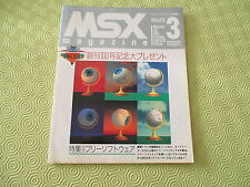 >> msx magazine march 1992/03 magazine first issue magazine japan original! <<
