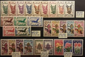 CAMBODIA 1953-1964 stamps collections in VF/XF conditions MNH