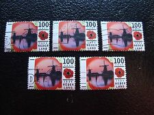 PAYS-BAS - timbre yvert et tellier n° 1547 x5 obl (A31) stamp netherlands