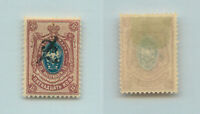 Armenia 🇦🇲 1919  SC 98 mint  handstamped - c black. rtb3977