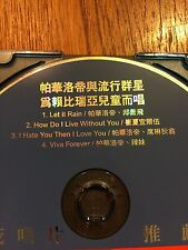 Spice Girls Viva Forever With Pavarotti in LIVE Version Taiwan only Promo CD
