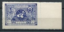 AFGHANISTAN 1948 UNO United Nations Michel #324 ** MNH