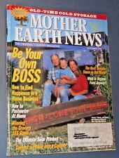 MOTHER EARTH NEWS MAGAZINE SEP 1998 PASTEURIZE AT HOME BEST TOMATO SAUCE ORGANIC