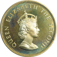 Elizabeth II Jersey Proof 3d One Fourth of a Shilling
