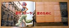 Lola Rennt Original Japan Movie Program Book 1998 Run Lola Run Franka Potente