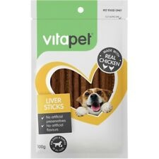 VitaPet Jerhigh Chicken Liver Sticks 100g