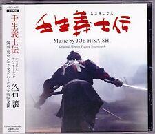 Joe Hisaishi - Soundtrack - CD (Japan  CPC83055 Shockiku 2002)