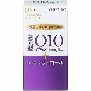Shiseido Shiseidl Chemical Q10 Platinum Rich