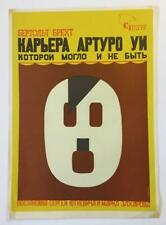 Soviet Russian Poster by Mogilevsky~Brecht's Satirical Play of WW2 Germany~c1965
