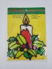 Vtg 1982 Christmas Lantern Crystalline Plastic Window Decoration Stained Glass