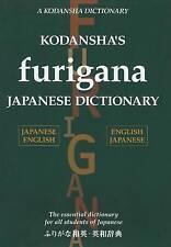Kodansha's Furigana Japanese Dictionary by Masatoshi Yoshida (Hardback, 2012)