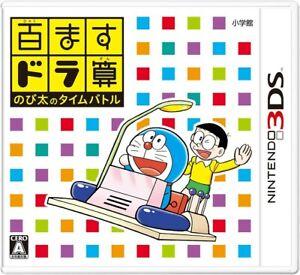 3DS Game Hyakumasu Dorasan Nobita no Time Battle Used