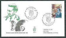 1997 ITALIA FDC VENETIA 948 MERLONI TIMBRO DI ARRIVO - Q
