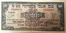 500 Five hundred Mils Banknote Tel-Aviv The Anglo-Palestine Bank Limited CO48978