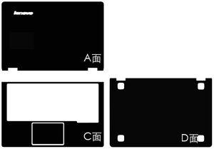 "Laptop Carbon fiber Skin Stickers Cover For Lenovo IdeaPad Yoga 11 11S 11.6"""