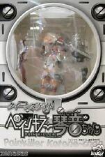 New Hobby Japan Queens Gate Pain Killer Kotone chan 1:8 PVC From Japan