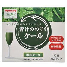 YAKULT Aojiru no Meguri Kale (7.5g x 30)