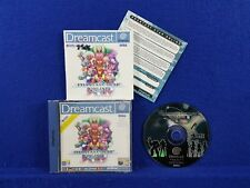 Sega Dreamcast PHANTASY STAR ONLINE *z Game Boxed Multiplayer PAL