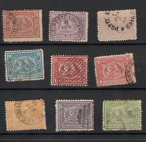 EGYPT 1872 SELECTION OF STAMPS TO 5 PIASTRES INCLUDING VARIETIES (9)