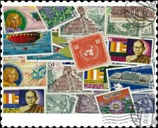 More details for cambodia khmere : 50 different stamps collection