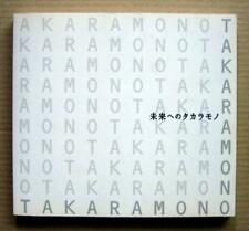 Japanese Contemporary Ceramics, Exhibition Catalogue, 68 works / 2009