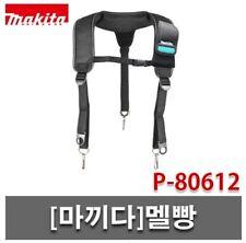 Makita Belt P-80612 Heavyweight Support Braces Work Equipment Tool Boxes_NK