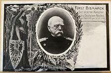 Gedenkkarte Otto von Bismarck