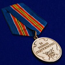 """Russian AWARD МЕДАЛЬ """"For combat Commonwealth"""" - Ministry of interior of Russia"""