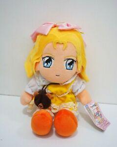 "Sakura Taisen Wars Iris Chateaubriand Super Jumbo SEGA Plush 12"" Toy Doll Japan"