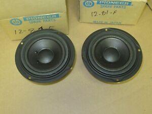 Pioneer pair of midrange mid range speaker driver 12 81 F NOS
