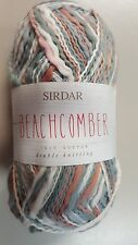 Sirdar Beachcomber #261 Collecting Shells - Peach Grey & White 50g 100% Cotton