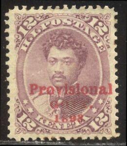 HAWAII #63 Mint VF - 1893 12c Red Lilac ($175)