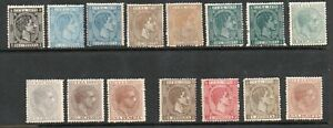 Spain 1877-1880. Collection of 15.MH.Very Fine