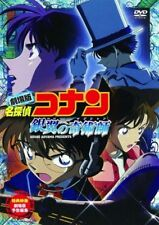 CASE CLOSED (DETECTIVE CONAN): MAGICIAN OF THE SILVER SKY-JAPAN DVD G88