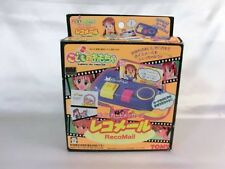 New Miho Koka's Children's Toy Voice Card Message Reco Mail kodomo no omocha