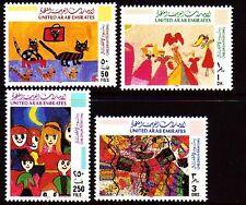 UAE 1997 ** Mi.553/56 Kunst Art | Kinderzeichnungen Children'sPaintings