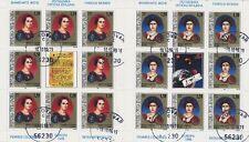 Europa cept 1996 mujeres-croacia Serb. krajina 59-60 pequeñas arco con sello