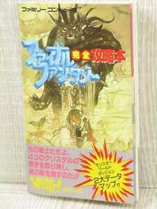 FINAL FANTASY Perfect Strategy Guide w/Map Nintendo Famicom Book 1988 TK25