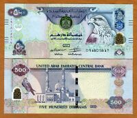 10 Dirhams UNC /> Arab Dagger United Arab Emirates 2004 P-20c